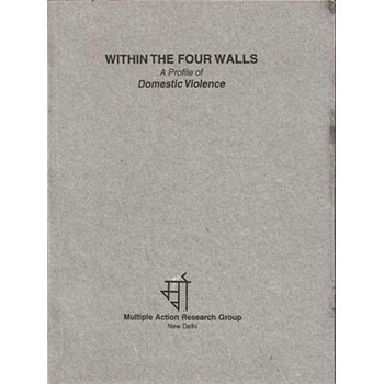 within-four-walls